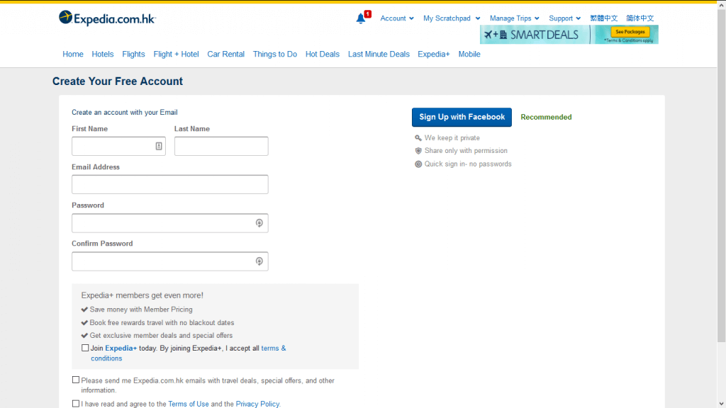 expedia account